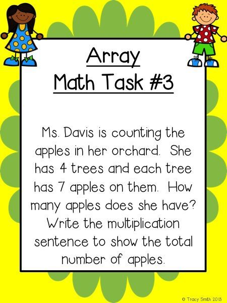 Teach arrays and multiplication with this ease to use packet - includes anchor charts, games, and math tasks!  Grades 2-3