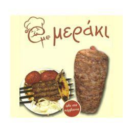 #MadeinmycountryGR Με Μεράκι.... Το ψητοπωλείο με τις παραδοσιακές νοστιμιές στα κάρβουνα... φρέσκες πατάτες, κεμπάπ, γιαουρτλού, λαχματζού, σεφνταλιές, μπιφτέκι από γαλοπούλα κ.α. #Me_Meraki