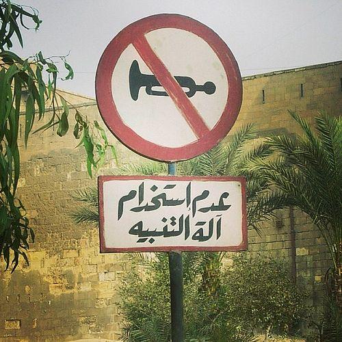 Cairo, Egypt Road signal | Flickr – Condivisione di foto!