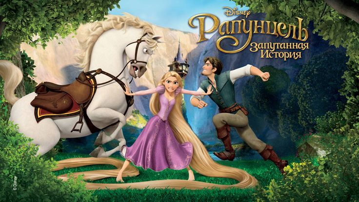 Rapunzel Ganzer Film Auf Deutsch