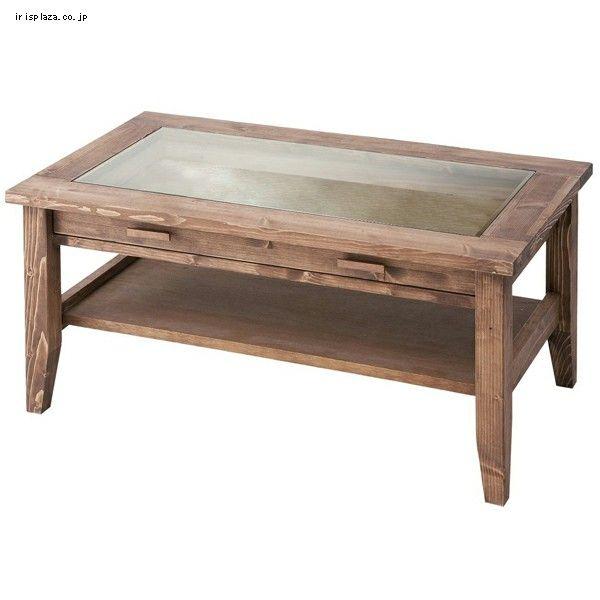 ルーアン センターテーブル CFS-842/ナチュラル&レトロなローテーブル|インテリアハート