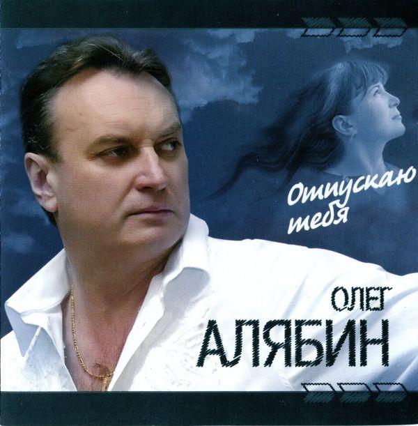 По всем вопросам писать: info@chitamedia.ru алябин олег журавли.
