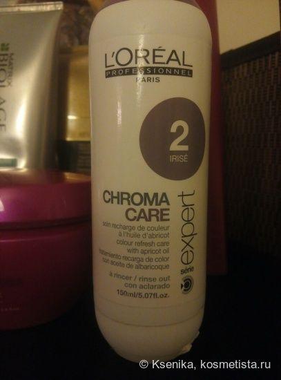 ореаль Хрома Кэр уход для окрашенных волос оттенок «Ирис» холодный блонд №2 150 мл Loreal Professionnel Serie Expert Chroma care Iris 2