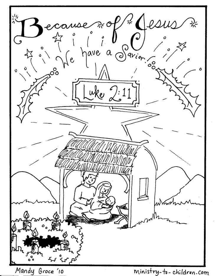 The 25 best Nativity coloring pages ideas on Pinterest