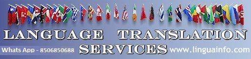 #Sworn_Translator #Document_Translation #Certified_Translation #Certified_Translator #Native_Translator #Arabic,#Chinese,#Dutch,#English_Translation www.linguainfo.com