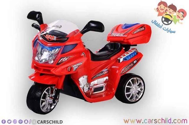 دراجة Red Police الكهربائية الصغيرة Baby Bike Bike Small Cars