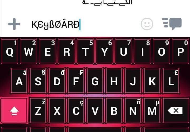 تحميل برنامج كيبورد المزخرف الاحترافي للكمبيوتر و الاندرويد الصفحة العربية Computer Keyboard Keyboard Computer