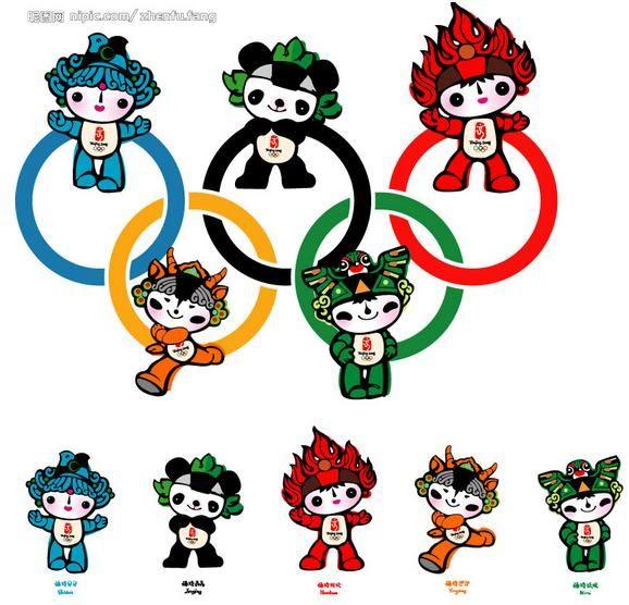 奧運吉祥物 - Google 搜尋
