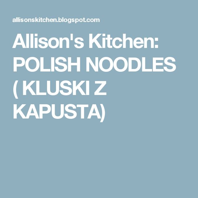 Allison's Kitchen: POLISH NOODLES ( KLUSKI Z KAPUSTA)