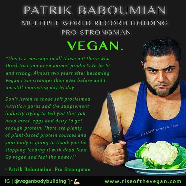 23 best images about PATRIK BABOUMIAN on Pinterest | You