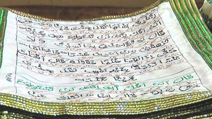 Pakistani woman creates world's first hand-stitched Quran