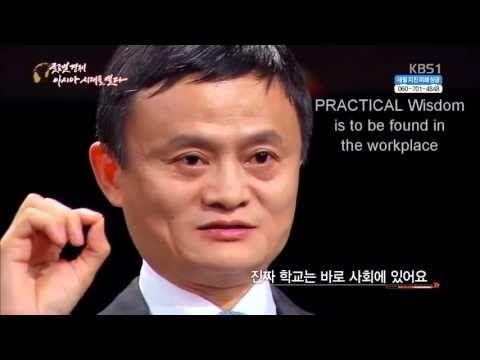 Jack Ma leadership Style