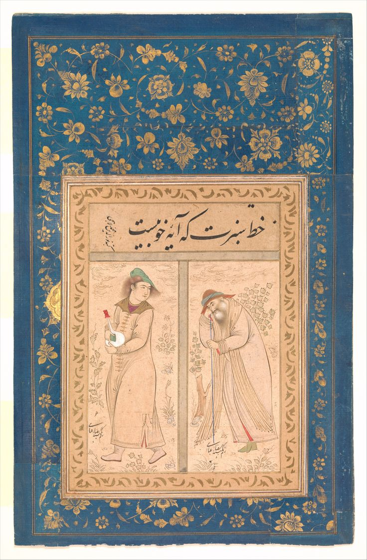 The Old man and the Youth  Artist:Painting by Riza-yi `Abbasi (Persian, ca. 1565–1635) Calligrapher:Nur al-Din Muhammad Lahiji Object Name:Illustrated single work Date:second quarter 17th century Geography:Attributed to Iran, Isfahan