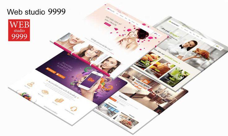 Разработка сайтов Хмельницкий WEB studio 9999. SEO оптимизация. Реклама в соцсетях. Социальная инженерия. Повышения посещаемости сайта.