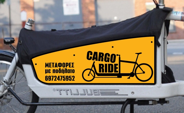 Logo for Gargo Ride