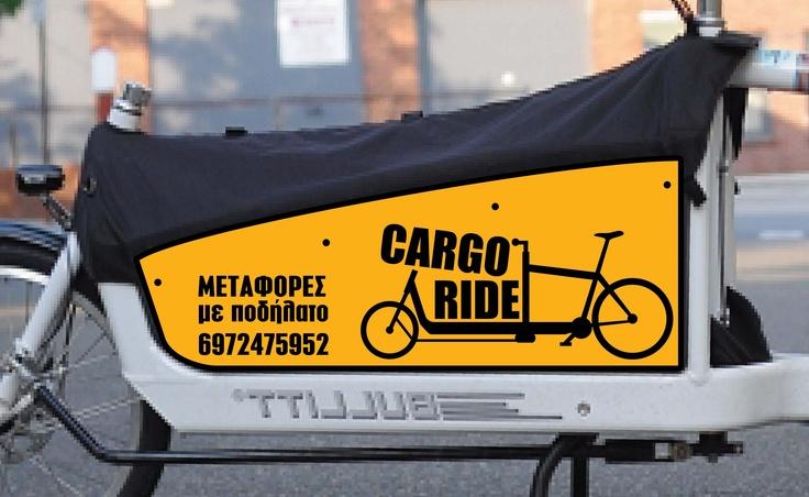 Logo for Gargo Ride
