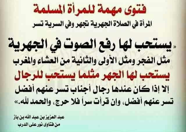 Pin By زهرة الياسمين On الصلاة Math Arabic Calligraphy Calligraphy