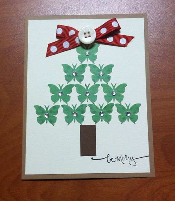 Butterfly Christmas Tree on Etsy, $3.99