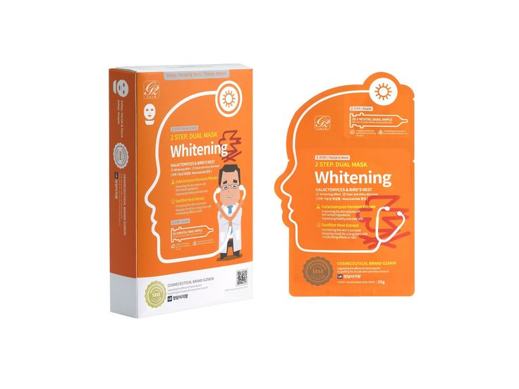 WHITENING FACE MASK - Dermatology TEST Completed and created from a company with over 20 years of skin care experience.
