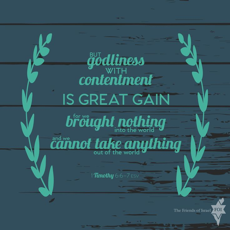 1 Timothy 6:6-7 #verse #inspiration #bible #words ...