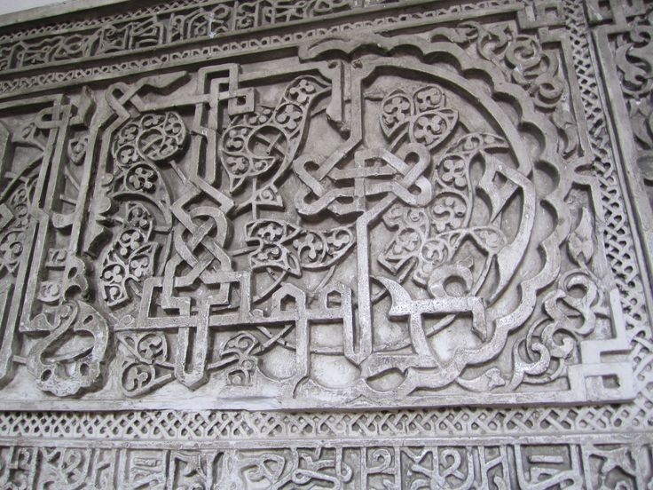 Calligraphy google search tracery carvings pinterest for Arabic calligraphy decoration