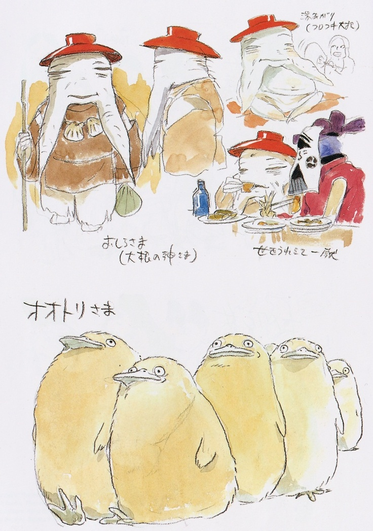 """""""Spirited Away 千と千尋の神隠し"""" by 宮崎 駿 Hayao Miyazaki* 