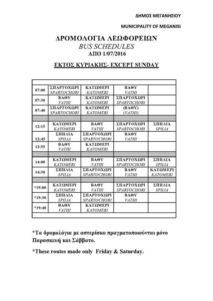 Local Bus Schedule from July 2016