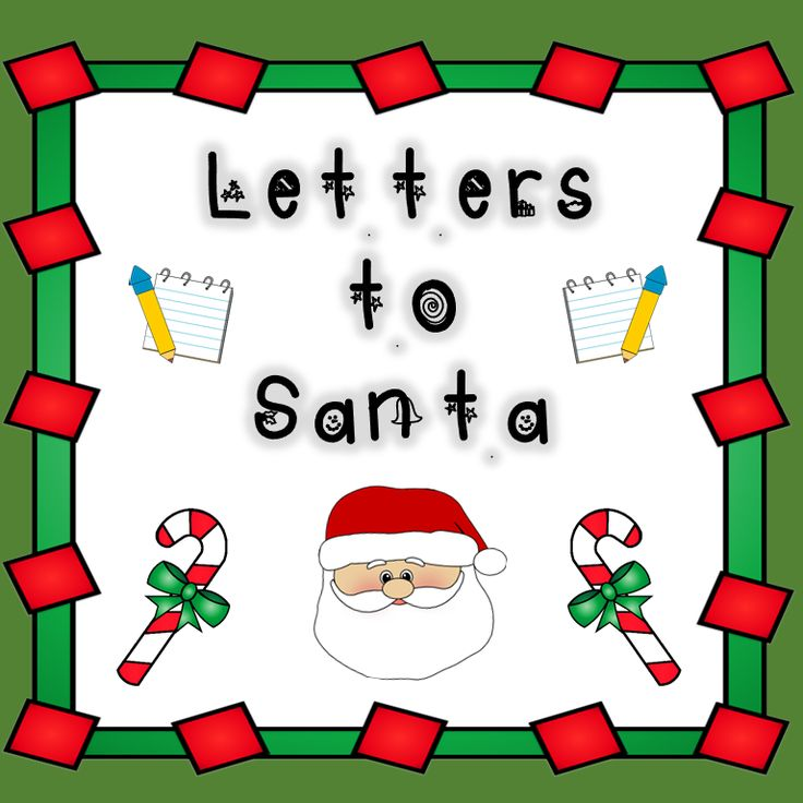 Templates for Dear Santa letters. Some come with a prewritten note to Santa and a blank wish list. Some come with a blank introduction and wish list.  Colored and black and white options.