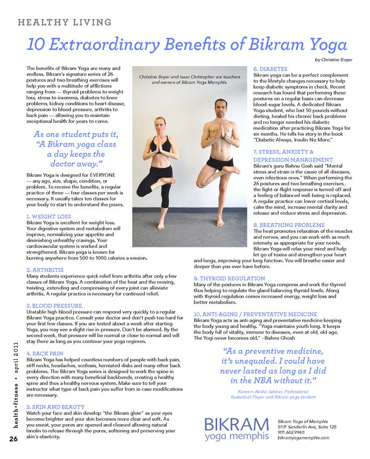 The health bennefits of Bikram Yoga.