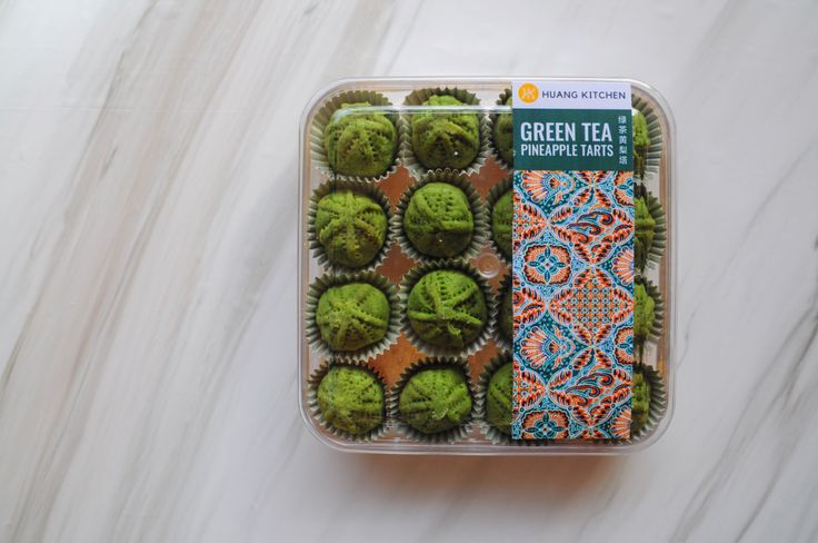 Green Tea Pineapple Tarts - Regular Gift Box | Chinese New Year Cookies 2017 Preorder | RM22