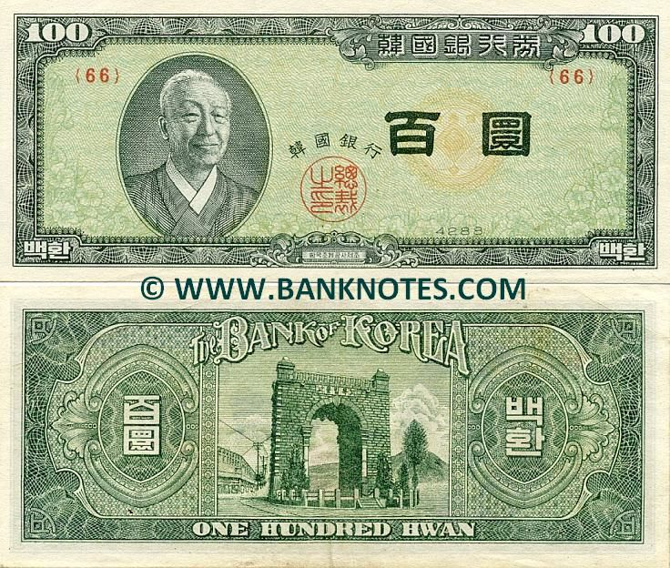 South Korean Money | South Korean Currency Banknote Gallery