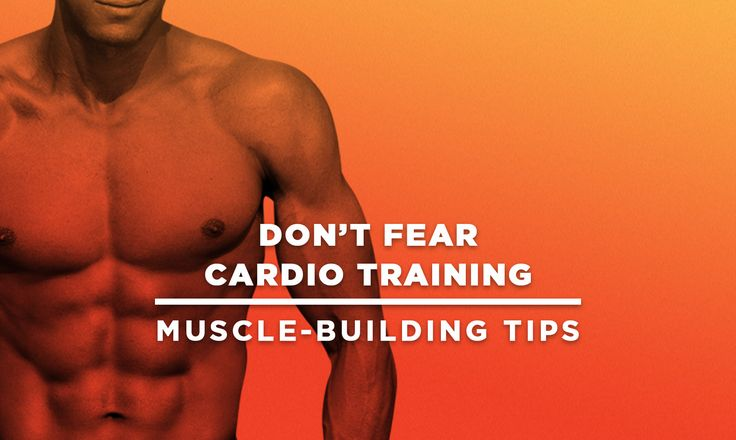 Some hardcore bodybuilders don't believe in doing cardiovascular training. Don't be one of them. While cardio may not be essential to overall muscle building, it's important to do some type of interval or steady-state cardio to keep your heart and lungs healthy.    Keep it Old School – www.oldschoollabs.com