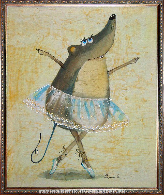 Открытки балет смешные, горничных прикольные