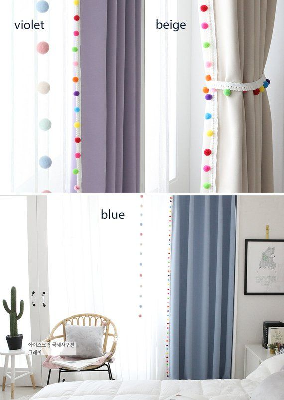 Pom Pom Blackout Curtains In 5 Colors Kids Blackout Curtains Etsy Nursery Blackout Curtains Kids Curtains Kids Blackout Curtains