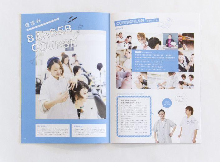 学校案内パンフレット2015   大阪のデザイン会社 G_GRAPHICS INC.