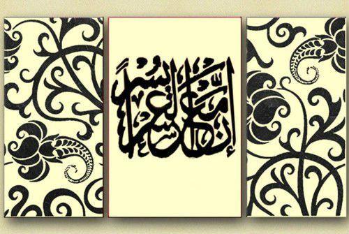 Арабская Каллиграфия Исламская Wall Art Три Панели Искусства Ручной Работы Картины Маслом Холст украшения дома Пейзаж Для Гостиной K01