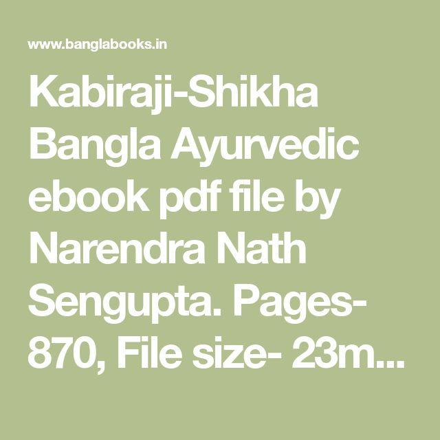 Vastu Shastra In Bengali Pdf