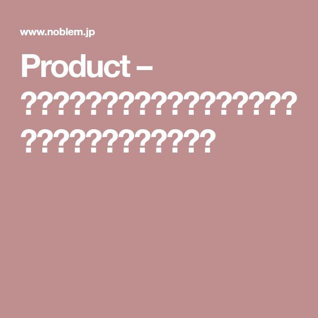 Product – 名古屋市千種区の写真館 スタジオノーブレム 赤ちゃん七五三