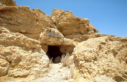 Qumran Cave 11 (11Q) – Discovered by Bedouin in 1956. The last of the Qumran Scrolls found to date were discovered in this cave. The remains of around 30 manuscripts were found, including a few nearly-complete Scrolls: Leviticus (written in paleo-Hebrew), Psalms and an Aramaic targum of Job. The most exciting find was the Temple Scroll (the longest of the Dead Sea Scrolls), which rewrites the book of Deuteronomy and details regulations pertaining to Jerusalem and the Jewish Temple.
