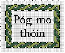 Gaelic saying: Kiss my Arse – Funny Dirty Mature Adult Sassy Snarky Cross Stitch Pattern – Instant Download