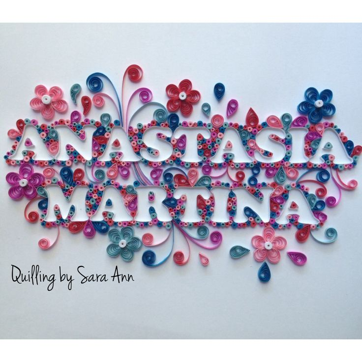 Quilling by Sara Ann - paper quilling name baby nursery decor