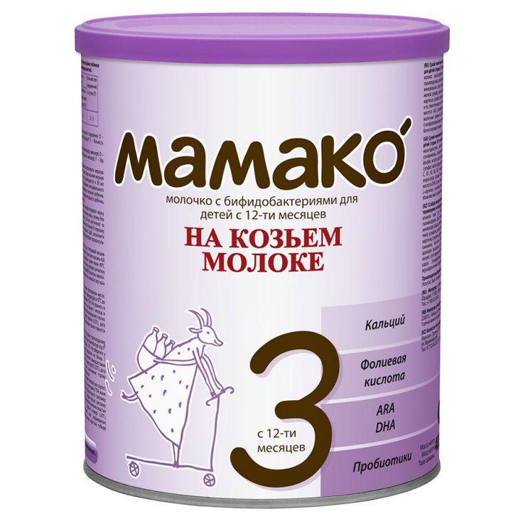 Молочко с бифидобактериями МАМАКÓ 3 может использоваться в качестве дополнительного витаминизированного молочного питания малыша. Обогащено кальцием, который необходим для формирования костных тканей быстро растущего малыша.