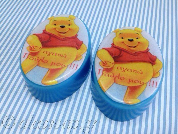Σαπούνι winnie the pooh με αφιέρωση