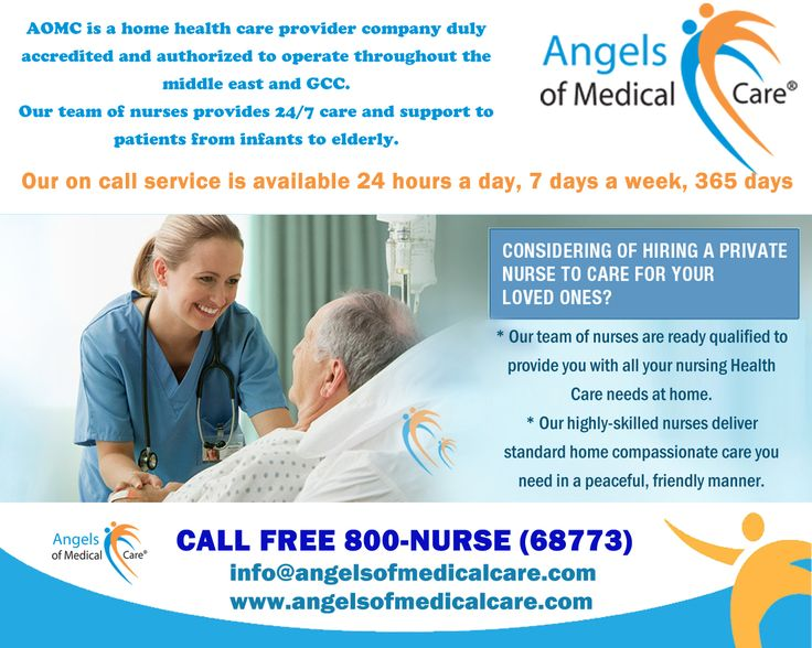 a report on home health nursing Healthgrades is the leading online resource for comprehensive information about physicians and hospitals skip navigation hg logo and link to home search  health.