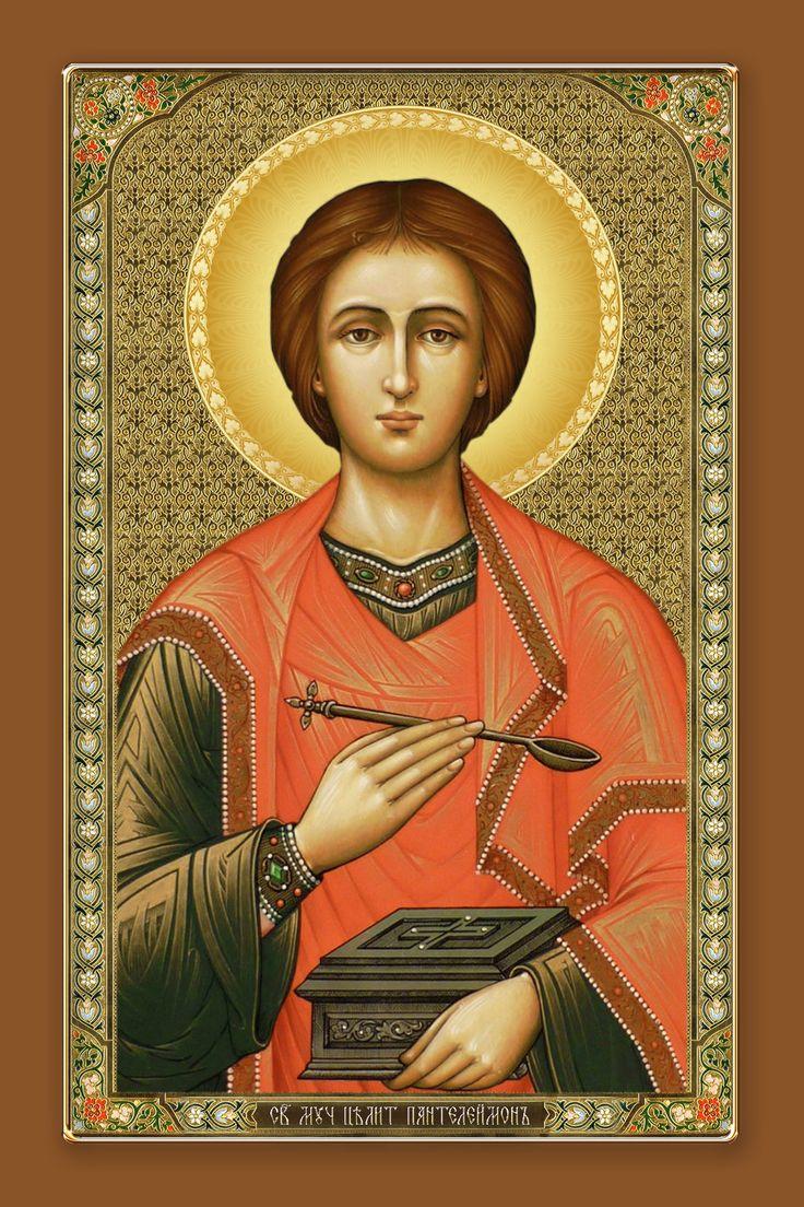 Иконы святых картинки