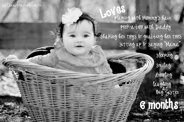You don't have to be a professional photographer to make milestone pictures of your kids! Check out this easy tutorial that uses free photo editing software.