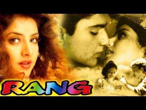 Rang   Full Bollywood HD Movie   Kamal Sadanah   Ayesha Jhulka   Divya B...