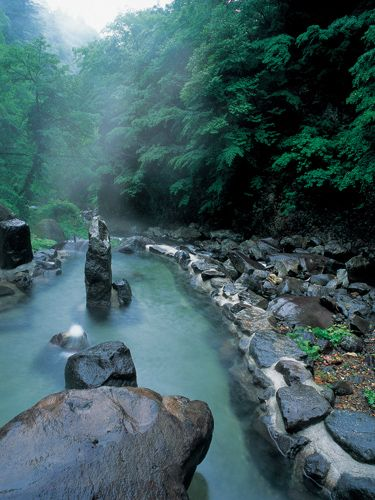 Oodaira Hot Spring, Yamagata, Japan #travel #travelphotography #travelinspiration