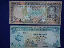 #Маврикий 500 рупий 1988 (pick 40a)  200 рупий 1985 (pick 39b) - 3000 р. #  В лоте две банкноты. 500 рупий по каталогу Пика классифицируется как40a так как даёт оранжевое свечение цифр в ультрафиолетовом излучении. 200 рупий -39b т.к светится зелёным. Состояние на фото. на 500-ке есть след от печати на 200-ке небольшая надпись ручкой.Уганда