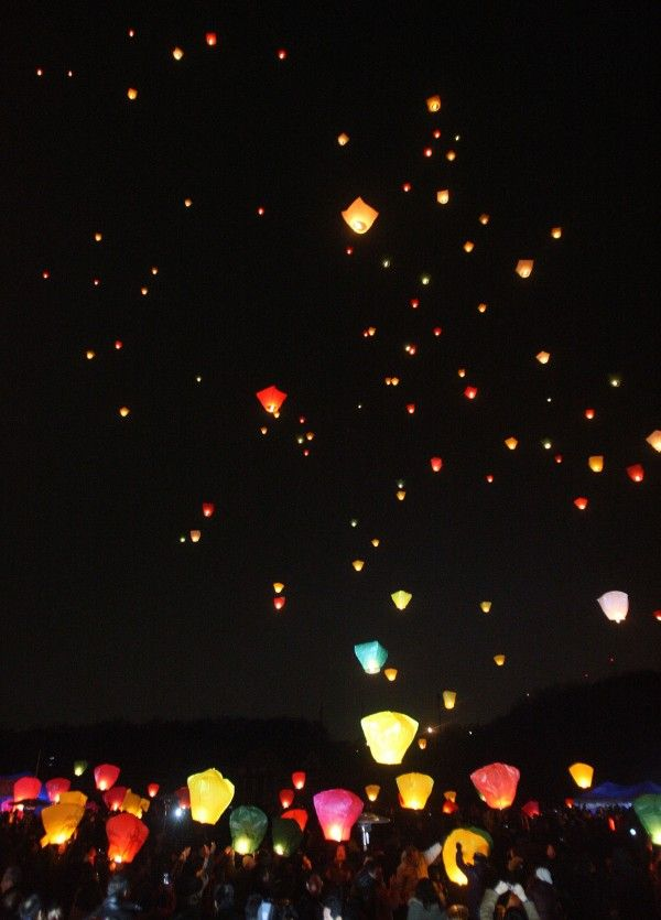 Thinking about releasing paper lanterns on our wedding night.